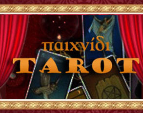 tarot game free